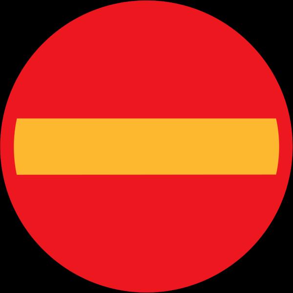 Leomarc Sign No Entry PNG Clip art