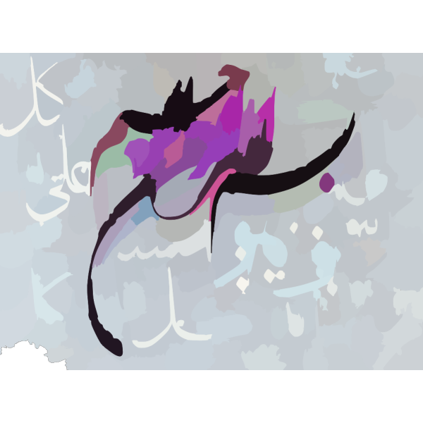 Khatt PNG Clip art