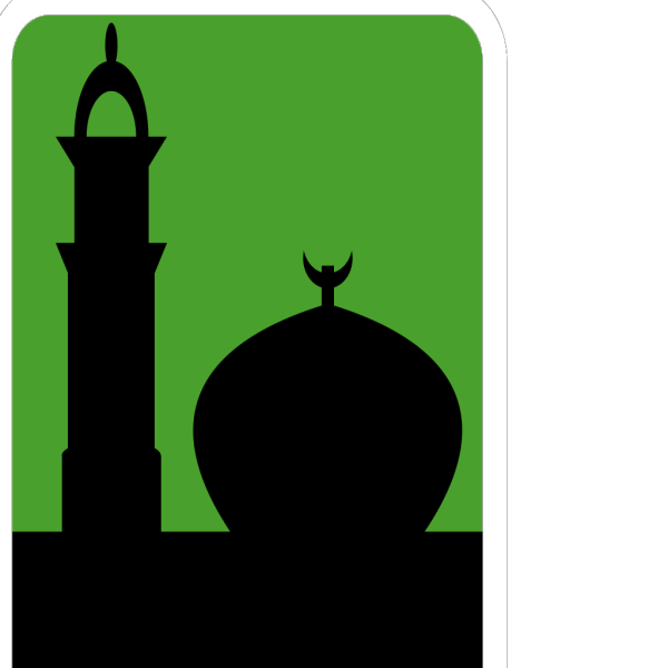 Mosque PNG clipart