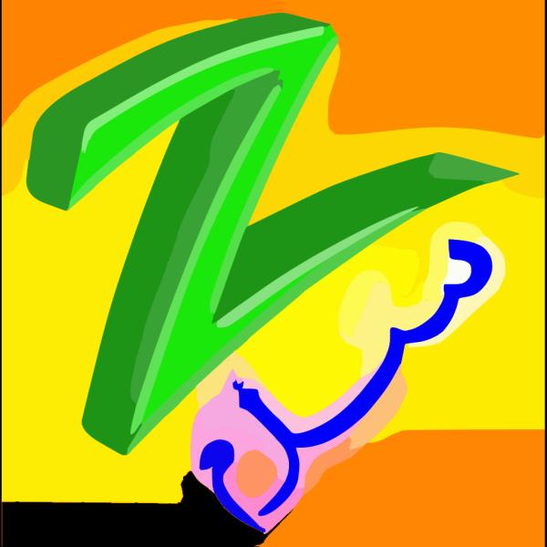 Cmc Logo PNG Clip art
