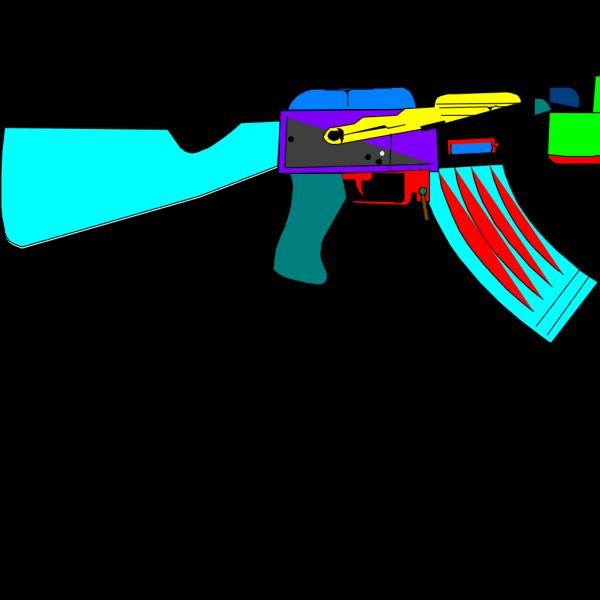 Icup M-16 PNG Clip art