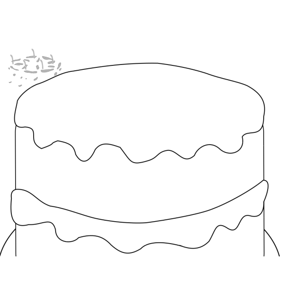 My Party Cake PNG Clip art