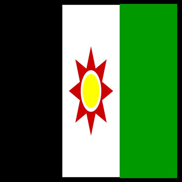 Iraqi Flag 1959-1963 (post-royalist Pre-ba`thist) PNG Clip art
