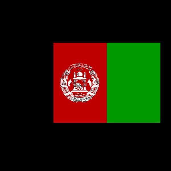 Afghanistan PNG Clip art