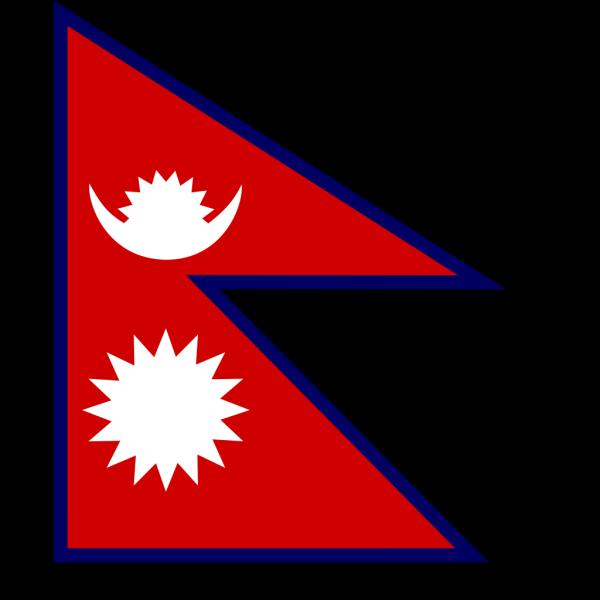 Nepal PNG Clip art