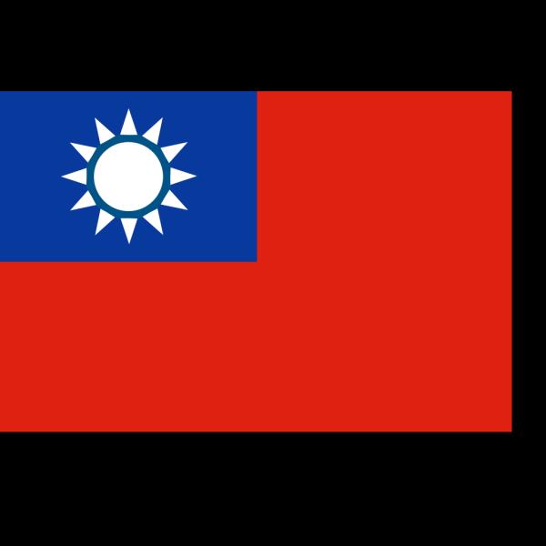 Taiwan PNG Clip art