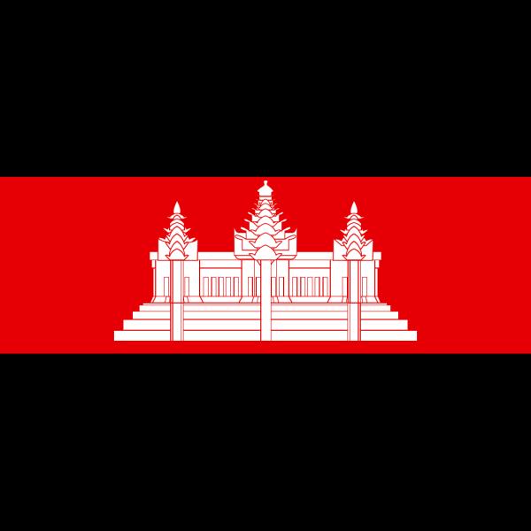 Cambodia PNG Clip art