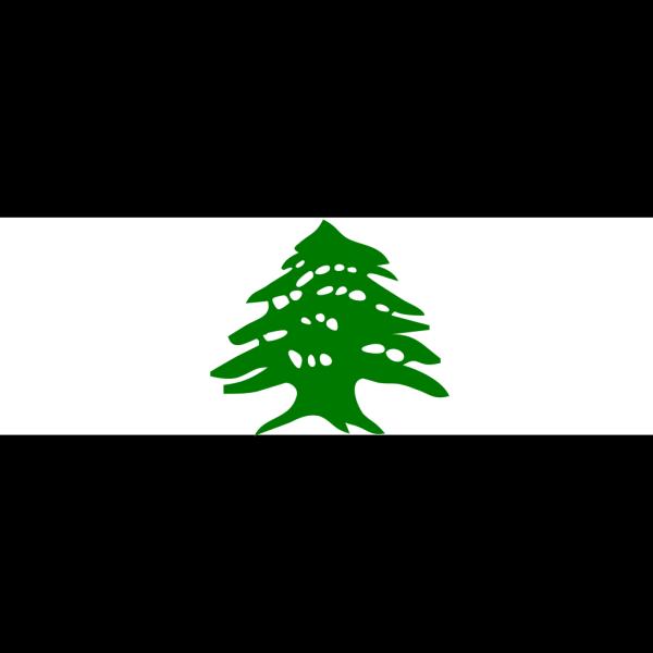 Lebanon PNG Clip art
