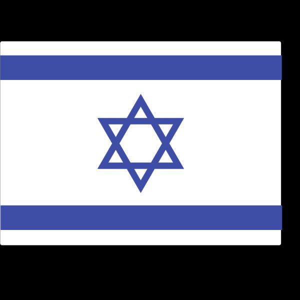 Israeli Flag PNG Clip art