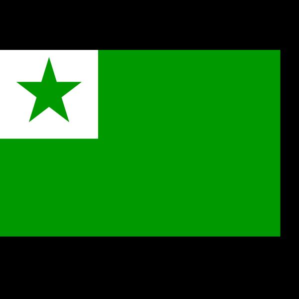 Esperanto PNG Clip art