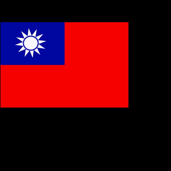 Taiwan Flag PNG Clip art