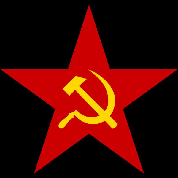 Communist Star PNG Clip art