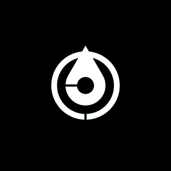 Flag Of Chikushino Fukuoka PNG Clip art