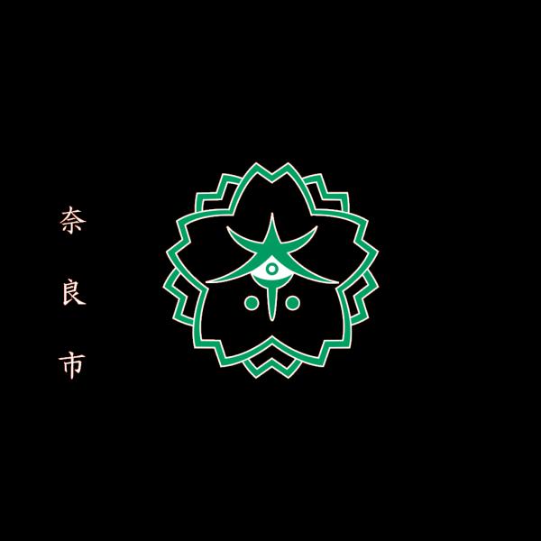 Flag Of Nara Nara PNG Clip art