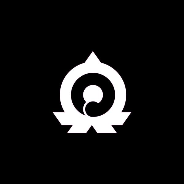 Flag Of Okutama Tokyo PNG Clip art