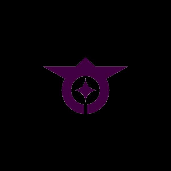Flag Of Ota Tokyo PNG Clip art