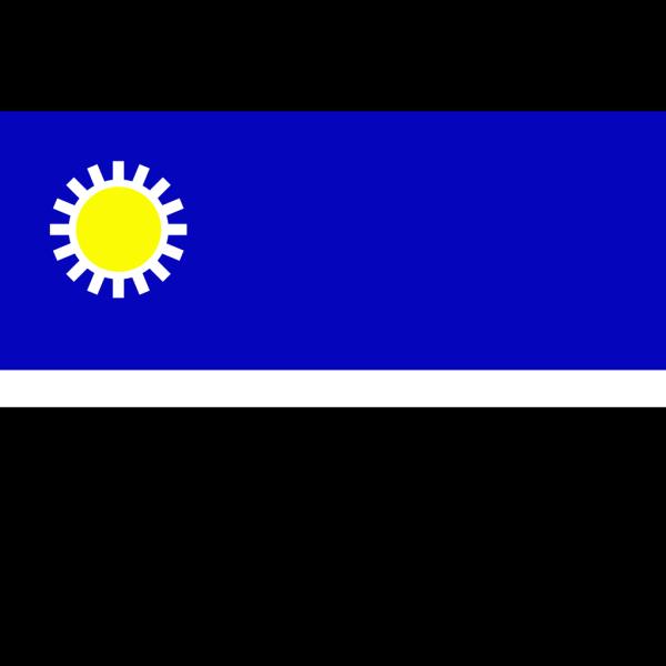 Flag Of Portuguesa PNG clipart