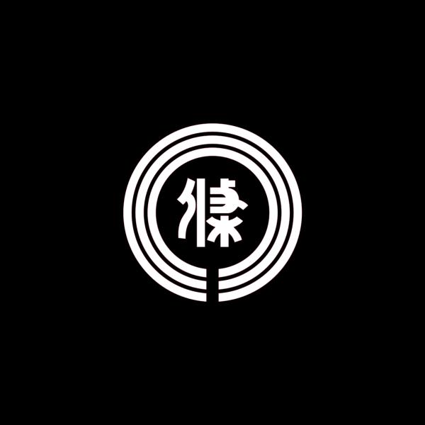 Flag Of Sanjo Niigata PNG Clip art