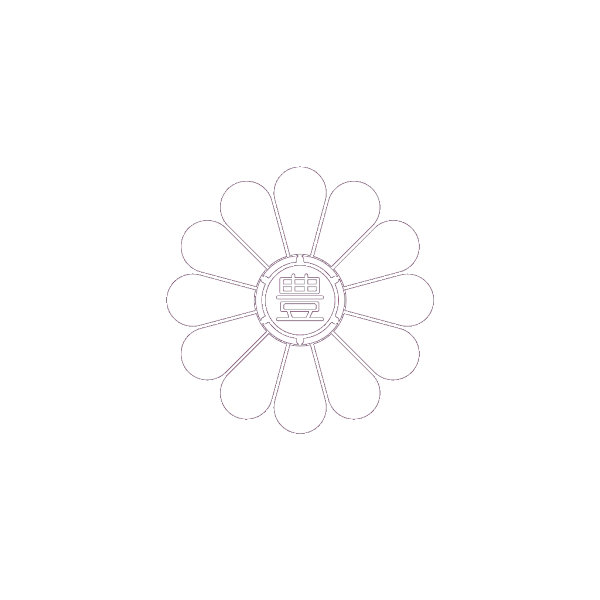 Flag Of Toshima Tokyo PNG Clip art