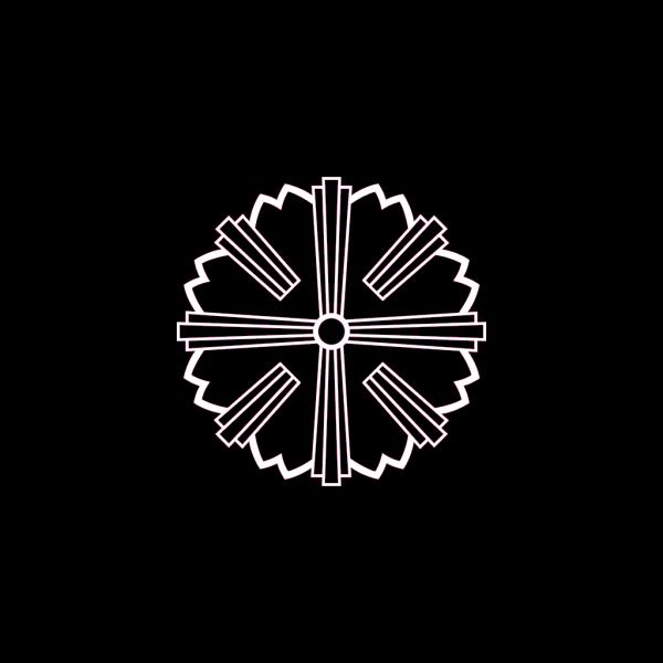 Flag Of Yonezawa Yamagata PNG Clip art