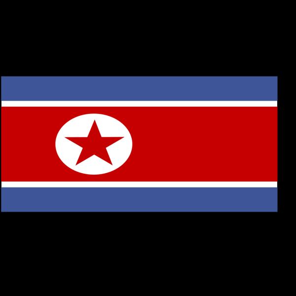 North Korea National Flag PNG Clip art