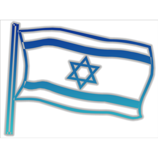 Flag Of Israel Glow PNG Clip art