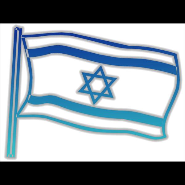 Flag Of Israel Glow PNG Clip art