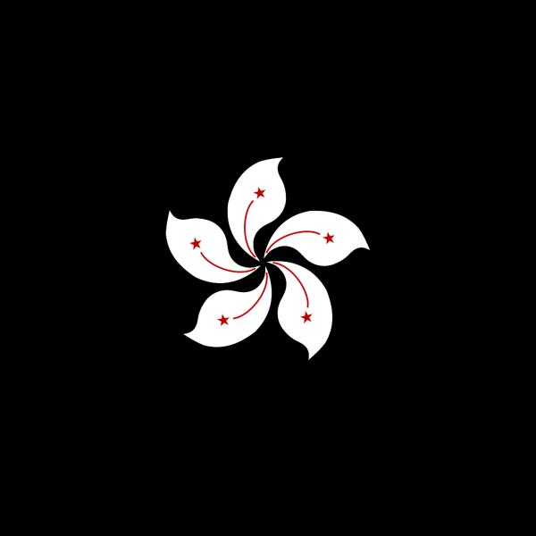Hong Kong PNG Clip art