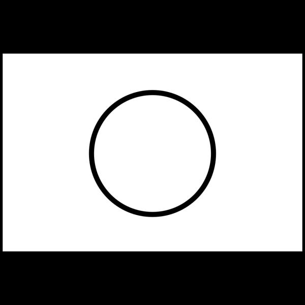 Japan Flag PNG images