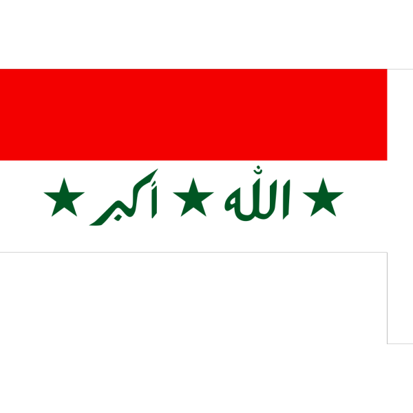 Historical Flag Of Iraq PNG Clip art