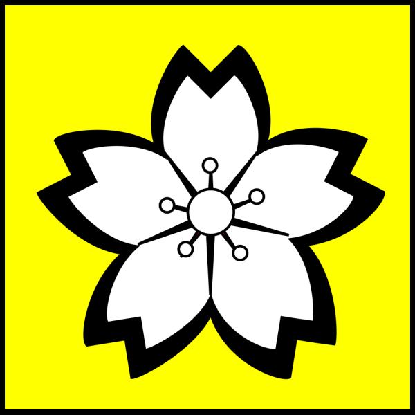 Sakurayellow PNG Clip art