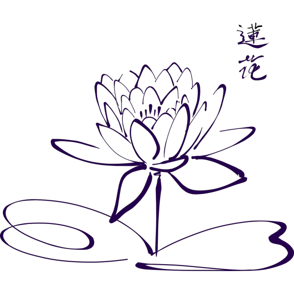 Purple Lotus Flower PNG Clip art