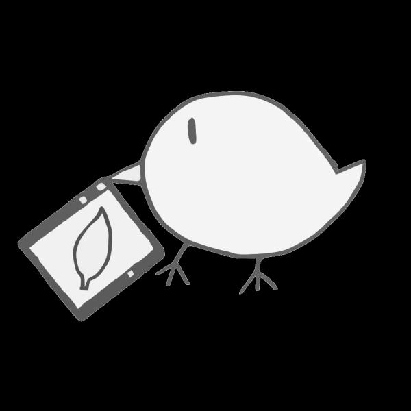 Little Chick PNG Clip art