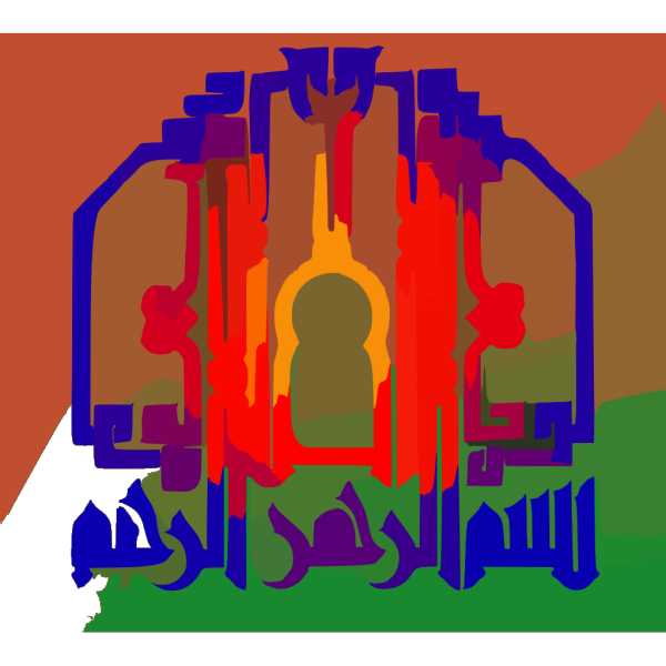 Bismillah Jpg PNG Clip art