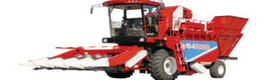 Agriculture Machine PNG File PNG clipart