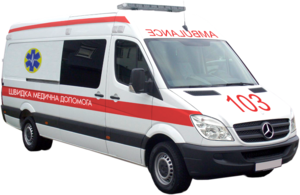 Ambulance Van Transparent PNG PNG Clip art