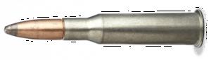 Ammunition PNG Pic PNG Clip art