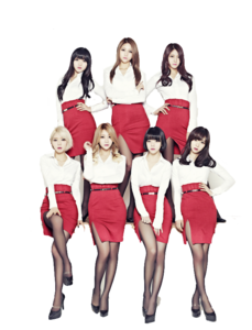 AOA Transparent Background PNG icon