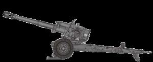 Artillery PNG Photos PNG Clip art