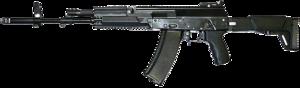 Assault Rifle PNG Image PNG Clip art