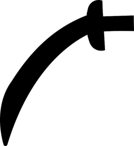 Black Sword PNG File PNG Clip art