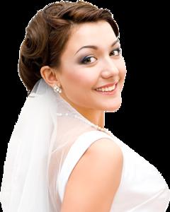 Bride PNG Clipart PNG Clip art