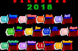 Calendar 2018 PNG Pic PNG Clip art