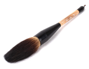 Calligraphy Brush PNG Photo PNG Clip art