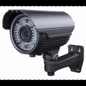 CCTV Camera PNG Pic PNG Clip art