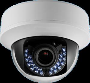 CCTV PNG Pic PNG Clip art