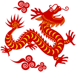 Chinese New Year PNG File PNG Clip art