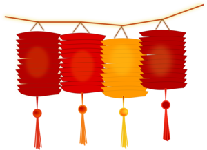 Chinese New Year PNG Photos PNG Clip art