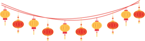 Chinese New Year PNG Transparent PNG Clip art
