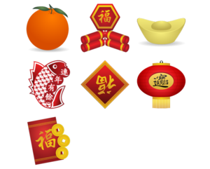 Chinese New Year Transparent PNG PNG Clip art